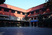 PRIMARY DEPARTMENT